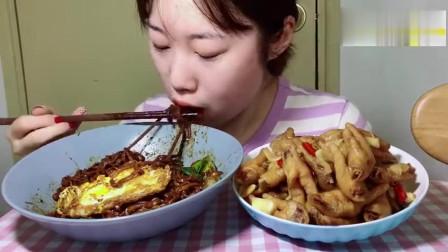 美女吃播炸酱面和泡鸡爪,吃得得津津有味
