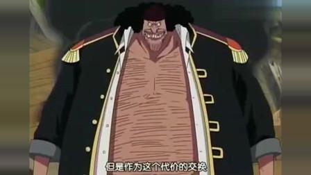 海贼王:原来暗暗果实可以吸收一切力量,同时也暴露了其弱点