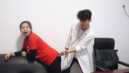美女打针遇上男医生,医生的打针方式真奇葩,太搞笑了
