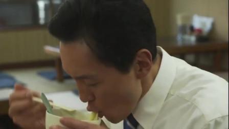《孤独的美食家》蒜蓉拌的面条,叔呼呼吃的是真香,看饿了