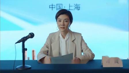 激荡:林霞召开发布会,当众肯定031地块价值,可把总裁乐坏了