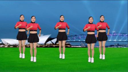 玫香广场舞《亲爱的姑娘我爱上你》大众活力健身操