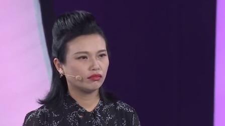"""莎娜老师语出惊人,直怼女人""""从倒追到倒贴"""" 爱情保卫战 20191016"""