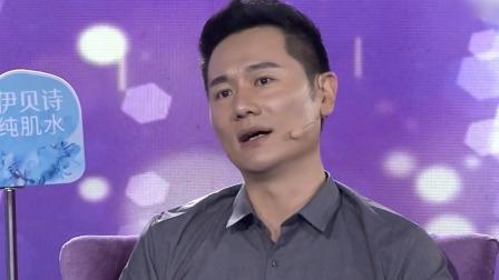 """瞿玮批评双方""""恋爱目的不纯"""",事业与感情需要""""断舍离"""" 爱情保卫战 20191016"""