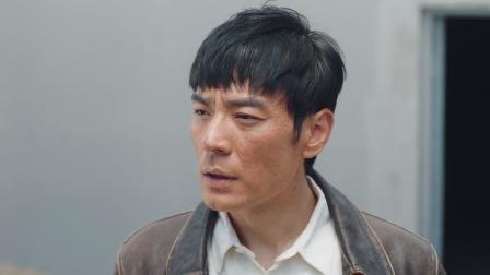 激情的岁月 27 预告 王怀民和杨佳蓉久别重逢,两人见面就掐下来了