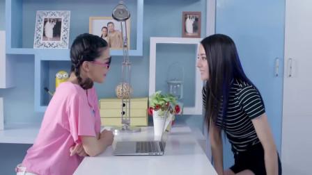 麻辣变形计:粉红豹嫌吵,需要安静的环境,关小迪带她到自己房间