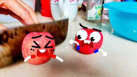 苹果和辣椒的悲惨遭遇,会说话的苹果和辣椒,奇趣爆笑动画