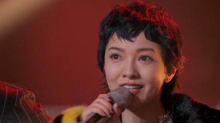 郭采洁感叹乐团经历太珍贵,一曲《搁浅的人》刷爆燃魂时刻!