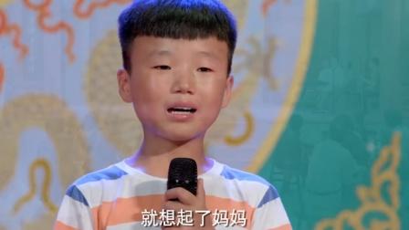 感人:妈妈离家出走多年,儿子上台唱了首歌,竟把妈妈找回来了!
