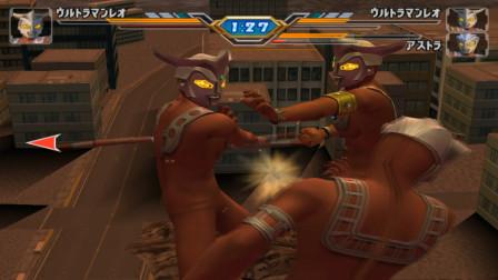 奥特曼格斗:雷欧vs雷欧兄弟,现在我怀疑你们两个都是冒牌货!