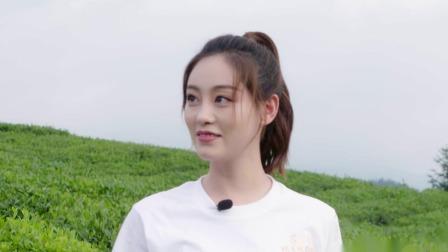 徐海乔爆料祝绪丹青涩糗事 两人默契配合采茶忙