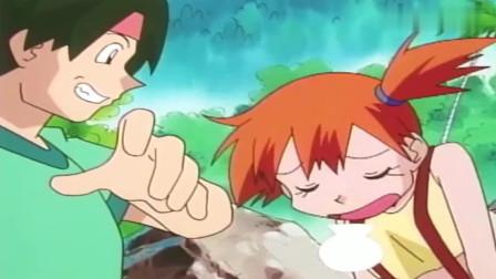 神奇宝贝:自从小霞收服了可达鸭,就动不动头疼