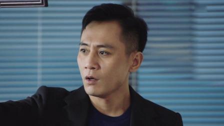在远方 卫视预告第3版 路晓欧离开远方前往新团队,刘云天准备收购远方快递