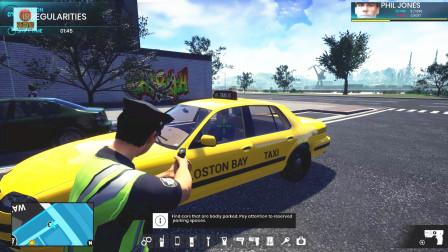 警察模拟器:史上最搞笑的警察,典型的没事找事!