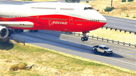 飞机在空中与直升机相撞,紧急迫降在高速上,戏剧性的一幕出现了