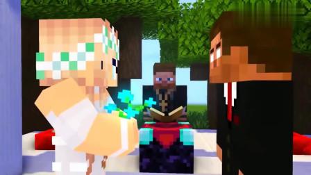 MC怪物学校《him的爱情》,同学们参加him老师的婚礼!