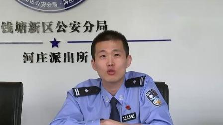 """自称""""燕子李三""""  民警奋力按倒 1818黄金眼 20191018"""