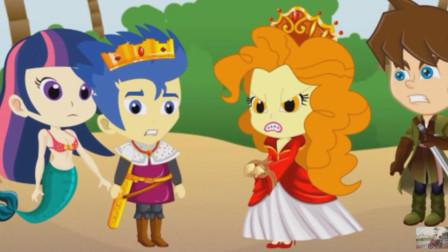 美人鱼紫悦公主救了阿坤王子,自己却被人陷害,会有人来救她吗?小马国女孩游戏