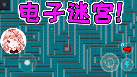 元气骑士:神奇的玩家们!电子空间进阶玩法,造个迷宫怎么样?