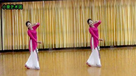 阿采经典古典舞视频泼茶香