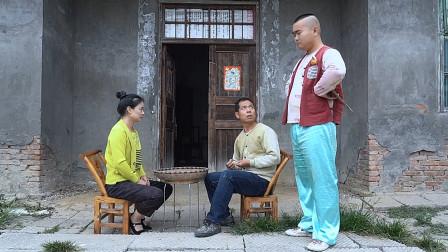 二货因脸太平被同村人取笑,结果找父母一探究竟又被神补刀!