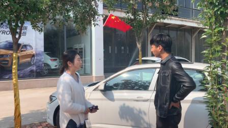 大伟相亲记:河南农村小伙相亲成功,带姑娘去看车,姑娘要买奥迪