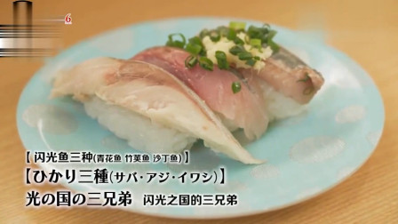 《孤独的美食家》三种鱼的寿司在加上一碗鱼汤,看饿了!