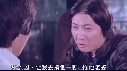 老虎田鸡粤语版+田鸡被老虎仔忽悠去抢队长的老婆~