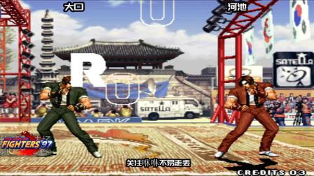 拳皇97:两位最强草薙京玩家代表,单挑赛,全程高能