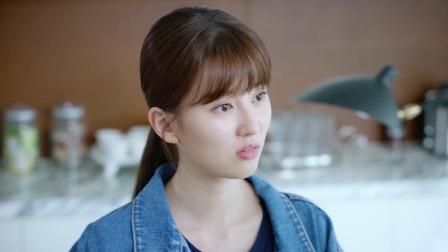 我不能恋爱的女朋友 第二十集 郑泽带小柔接新案子,预算无上限