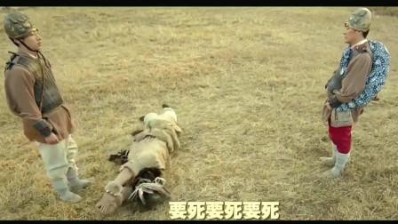 万万没想到:我叫王大锤,在归途中七擒孟获,网友:这是我见过最菜鸡的孟获