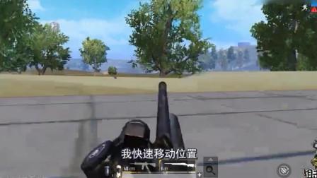 狙击手麦克:一人攻楼,有胆量挑战啊!好多实用操作等你来学!