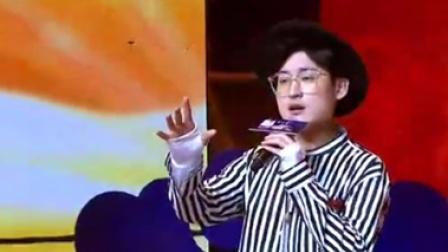 柳程驭实力演绎《悟空》诠释别样世间情 中国情歌汇 20190912 高清