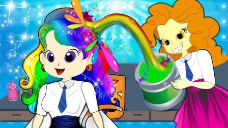 阿坤故意画丑紫悦 艾达琪被老师惩罚 小马国女孩游戏