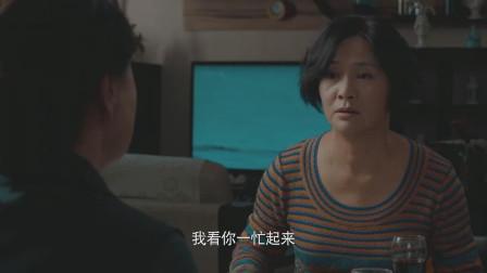 远方的家:老妇人竟给老公找伴,这想的太多了,净胡思乱想相关的图片