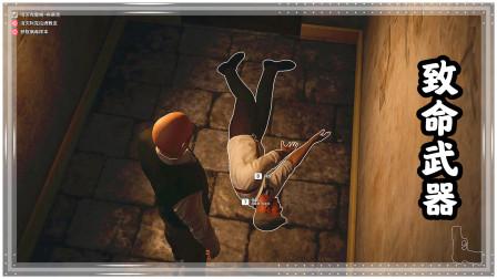 杀手2:作为一个杀手,消灭邪教成员,阻止病毒武器交接
