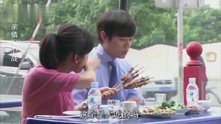 灰姑娘约总裁在大排档吃饭,总裁下不了嘴,谁知下一秒打脸了相关的图片