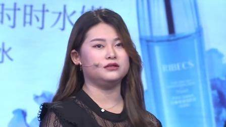 女生主动要去见对方父母,为何却遭男友拒绝 爱情保卫战 20191022
