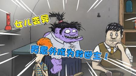 迷你世界:偷偷潜入鱼豆生存!疯狂拆家被发现?