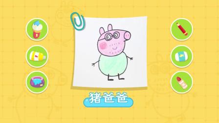 猫小帅故事小猪佩奇猪爸爸简笔画