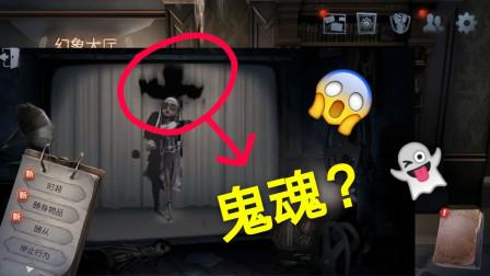 第五人格:咒术师紫皮特效展示,身后有鬼魂出没!玩家:有点吓人