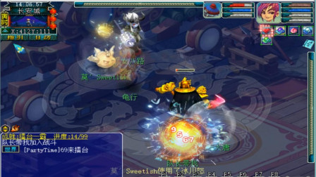 梦幻西游:这就是老王重金打造出来的大唐吗?在测试区被人一刀秒杀