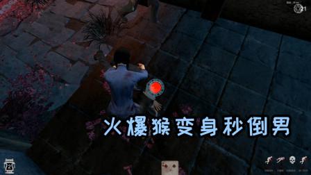 灵魂筹码:火爆猴首次参演 在喳喳呱面前化身秒倒男