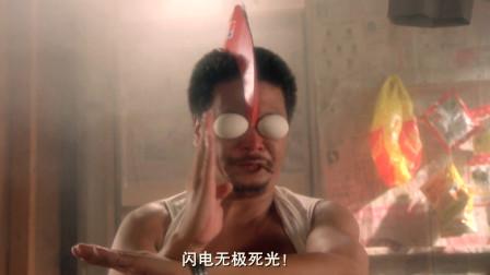 经典粤语喜剧,达叔忽悠外卖仔星爷学武功,忽悠人的最高境界