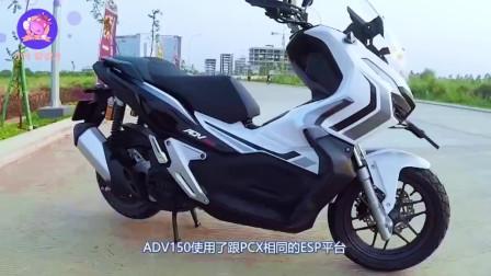 本田ADV-150小踏板,配8L油箱續航372公里,僅售1.66萬,值嗎?