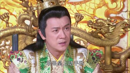 少林寺传奇藏经阁:王其露出真面目,皇上疑心