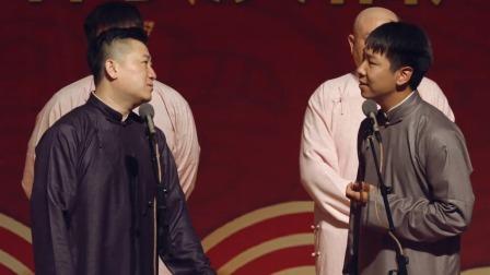 张鹤伦唱情歌 全场都笑了 快来找亮点