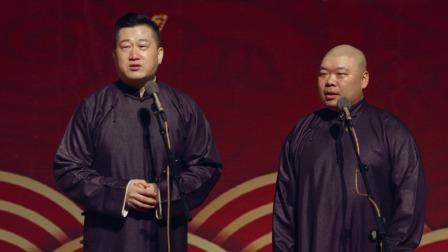 """张鹤伦被嘲笑1885年出生 自嘲""""我是清朝的"""""""