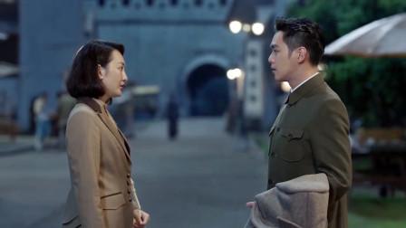 """《谍战深海之惊蛰》陈山""""假身份""""回到重庆,初遇张离,两人关系有点微妙呀!"""