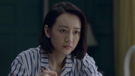 李伯钧获悉重要线索却意外死亡,陈山成怀疑对象